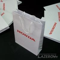 Подарочный брендированный пакет