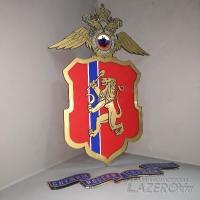 Панно - эмблема МВД