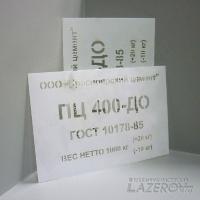 Трафарет для маркировки продукции