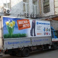 Автоаппликация на грузовик Hino