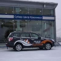 Обклейка автомобиля Subaru Forester для тест-драйва