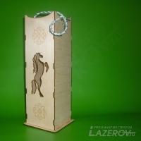 Подарочная коробка для бутылки