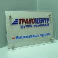 Табличка с объемными элементами на дистанционных держателях
