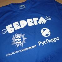 Нанесение фирменной символики на футболку